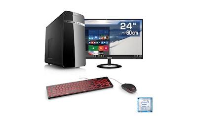 "CSL Multimedia PC Set | i5 - 9400F | GTX 1650 | 16GB RAM | 24"" TFT »Speed T5689 Windows 10« kaufen"