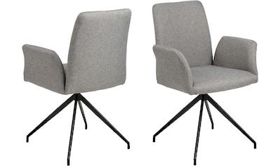 andas Drehstuhl »Nadine«, mit einer praktischen Drehfunktion, mit schönen Metallbeinen, Sitzhöhe 47 cm kaufen