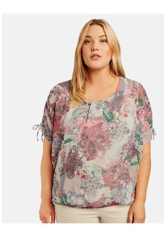 Samoon Rundhalsshirt »Blusenshirt mit Schulterraffung« kaufen
