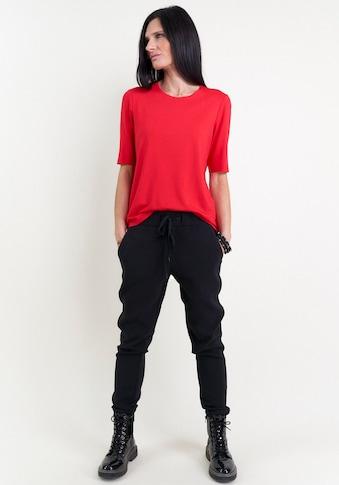 Seidel Moden Rundhalsshirt, Basic-Style, mit Halbarm, Made in Germany kaufen