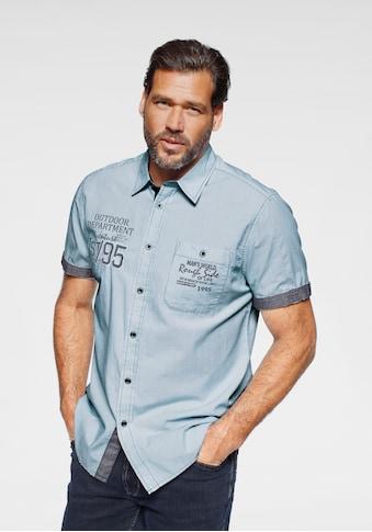 Man's World Kurzarmhemd, in feiner Streifenoptik kaufen
