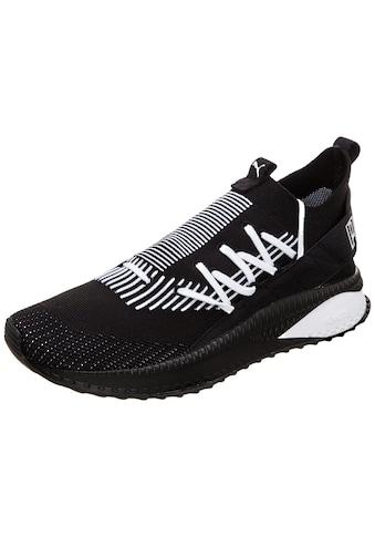 PUMA Sneaker »Tsugi Kai Jun« kaufen