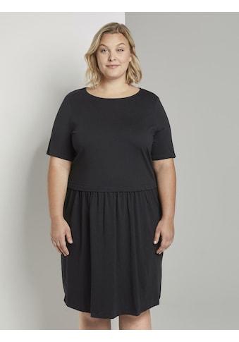 TOM TAILOR MY TRUE ME Jerseykleid »Feminines Jersey - Kleid« kaufen