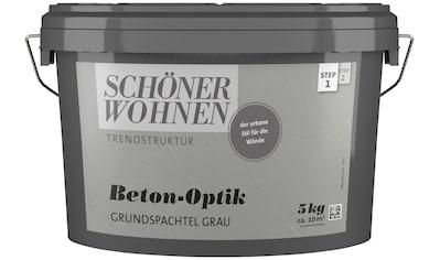 SCHÖNER WOHNEN-Kollektion Spachtelmasse »Betonoptik Grundspachtel grau« kaufen