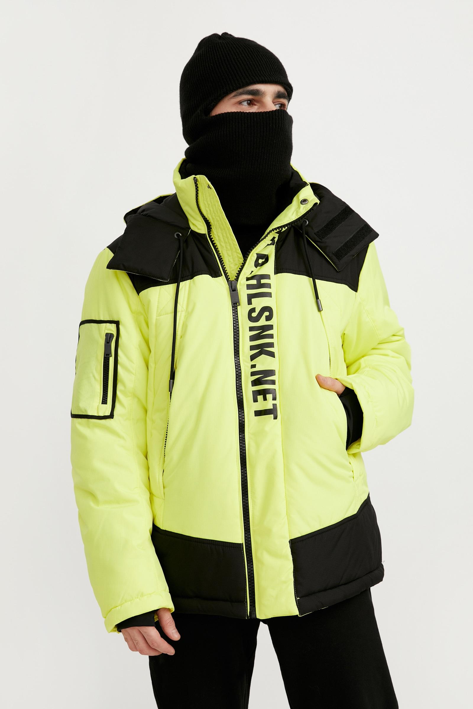 finn flare -  Winterjacke, mit modischen Kontrasteinsätzen