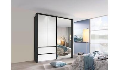 rauch ORANGE Schwebetürenschrank »Wetzlar«, mit Spiegel kaufen