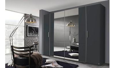rauch BLUE Schwebetürenschrank »Kronach«, mit Spiegel kaufen