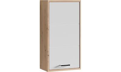 Badezimmerschrank 25 cm Breit bestellen » auch auf Rechnung | BAUR
