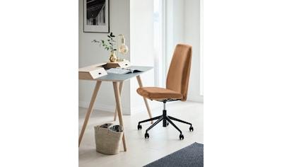 Stressless® Schreibtischstuhl »Laurel«, High Back, Größe L, mit Home Office Gestell in... kaufen