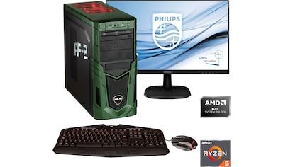 Hyrican »Military SET1879« Gaming - PC - Komplettsystem (AMD, Ryzen 5, GeForce) kaufen