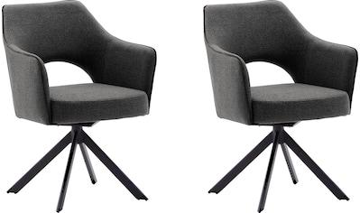 "MCA furniture 4 - Fußstuhl ""Tonala"" kaufen"