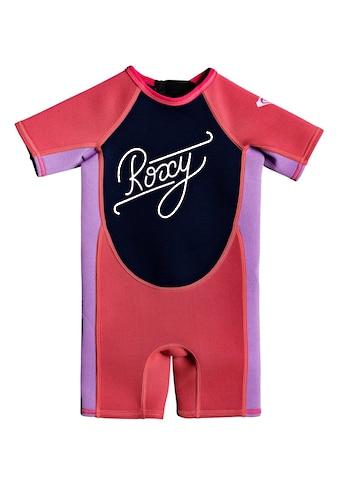 Roxy Neoprenanzug »1.5mm Syncro« kaufen