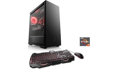 CSL Gaming-PC »HydroX L8612 Wasserkühlung« kaufen