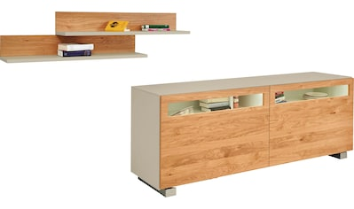 now! by hülsta Sideboard »now! vision« kaufen