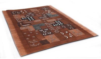 DIE HAUSKUNST Teppich »Yorodian Fileli«, rechteckig, 4 mm Höhe, Flachgewebe, handgewebt, mit Fransen, Wohnzimmer kaufen