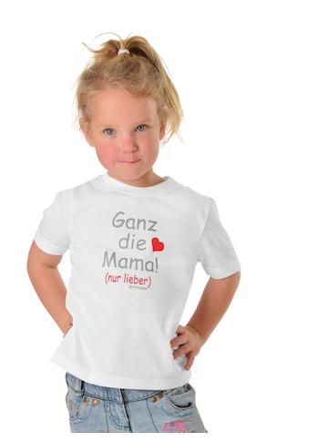 Trigema T - Shirt Mamas Liebling kaufen