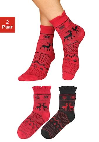 Sympatico Socken (2 Paar) kaufen