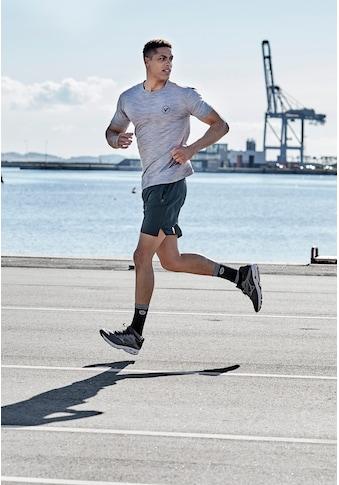 Virtus Shorts »BLAG V2 M Hyper«, mit atmungsaktivem 4 Wege-Funktionsstretch kaufen