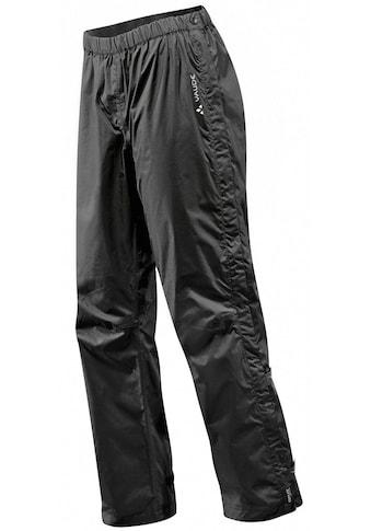 VAUDE Fahrradhose »Fluid Full-Zip Pants S/S« kaufen