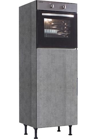 OPTIFIT Backofen/Kühlumbauschrank »Tara« kaufen