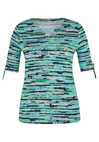 Rabe T - Shirt mit Allover - Muster und Tunnelzugbändchen kaufen