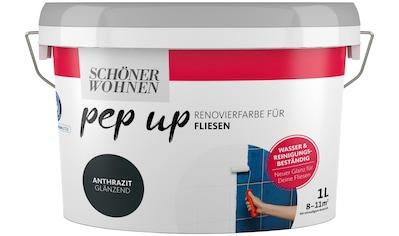 SCHÖNER WOHNEN-Kollektion Fliesenlack »pep up - anthrazit«, glänzend, für Fliesen, 1 l kaufen