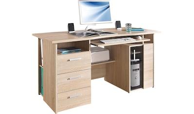 Vorzimmer Möbel Onlineshop Baur