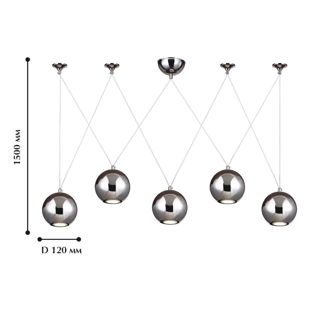 FAVOURITE Hängeleuchte »Giallo«, mit kugelförmigen Lampenschirmen