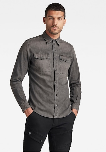 G-Star RAW Jeanshemd »Marine Slim Shirt« kaufen