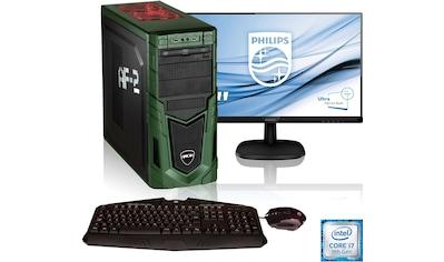 Hyrican »Military Gaming 6460« PC - Komplettsystem (Intel, Core i7) kaufen