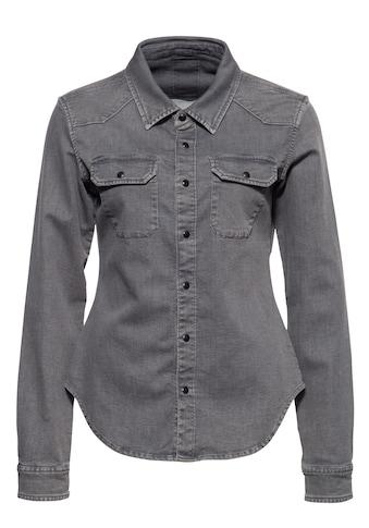 QueenKerosin Jeansbluse, mit legerem Waschungseffekt und Backprint kaufen