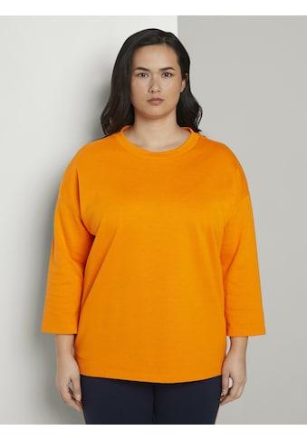 TOM TAILOR MY TRUE ME Sweater »Zweilagiges Sweatshirt« kaufen